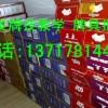 阜阳透-视白光牌九隐形眼镜186127赢13177