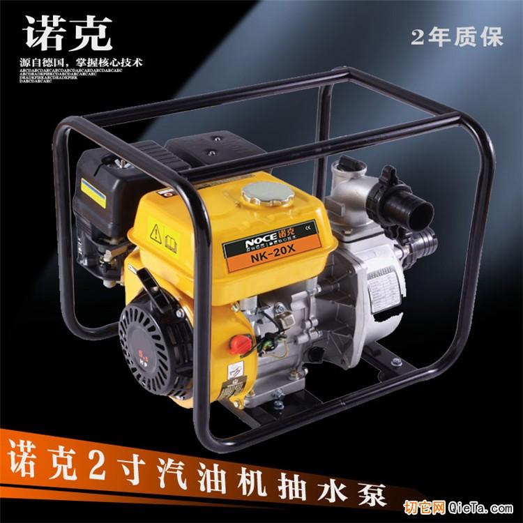 泵抽水机nk-20x
