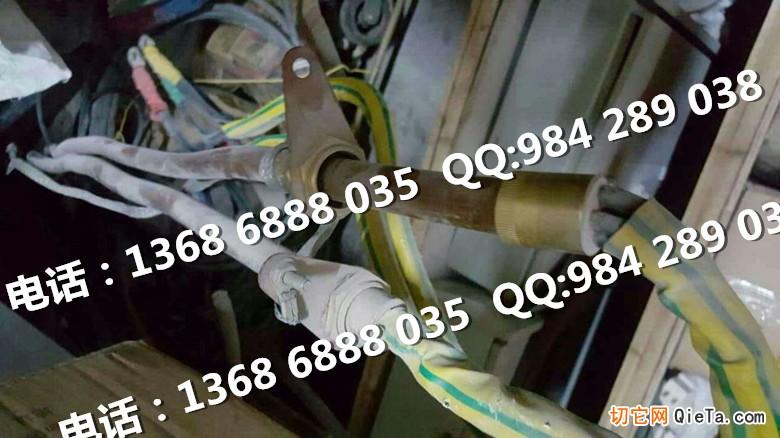 矿物质电缆接线端子(鼻子)