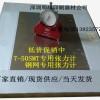 供应精密型7-50N专用钢网张力计/钢网版测量仪/丝印机张力计