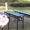 供应厂家定做培训桌 会议桌 长条折叠桌 洽谈桌折叠桌合肥批发