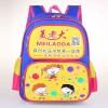 供应广州汕头韩日版拉杆幼儿园书包定做儿童卡通书包定做价格