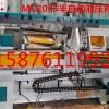 厂家直供MC2035半自动液压式背刀车床信誉保证