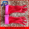 供应浸胶手套防水保暖厨房家务用生活防护手套