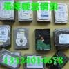 求购电脑硬盘,笔记本硬盘回收,上海WD硬盘回收