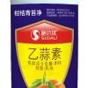 供应80%乙蒜素番茄杀菌剂苹果黑斑病 棉花枯萎病高效杀菌剂厂家直销