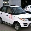 销售大路虎油电两用电动汽车,新能源老年电动代步车
