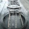 徐州鑫达供应010.30.1355