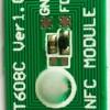 供应NFC模组