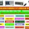 求购MSO3032回收仪器找捷鑫陈生