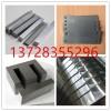 供应矽钢片—硅钢片 羽利模具材料有限公司