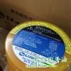 供应电脑锣AC冲床专用LUBE润滑脂LHL-X100-7黄色油脂