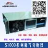 供应高温常温氧化锆氧量分析仪