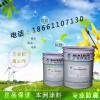 供应氯化橡胶环氧漆 氯化橡胶环氧防腐涂料