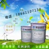 供应氯化橡胶银粉漆 氯化橡胶铝粉漆