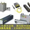 收购二手激光配件 回收激光配件现金交易