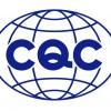 提供 内蒙古认证公司 认证咨询 质量认证 管理体系认证