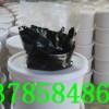 供应防腐聚硫密封胶,双组份聚硫密封胶,高弹性聚硫密封胶