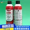 供应CRC5-56多功能润滑防锈剂渗透油