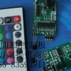 供应可调速LED七彩控制器控制板 七彩变色LED控制板
