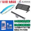 供应LED投光灯密封硅胶、洗墙灯防水、路灯玻璃粘接硅胶