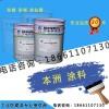 供应环氧沥青漆 环氧煤沥青防腐涂料 环氧沥青防腐涂料