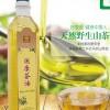 南宁声誉好的山茶油供应商_广西野生山茶油
