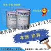 供应原油罐内壁抗静电耐热漆 原油罐内壁耐高温防腐抗静电涂料