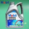 供应美孚Mobil 防冻液-45℃质量保证