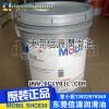 供应美孚MOBIL SHC630滚颈轴承润滑油