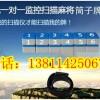 北京看白光筒子牌九隐形眼镜13811425067西单卖