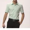 福建衬衫供应商哪家名声好:专业的衬衫