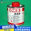 九州娱乐官网高效防腐润滑脂OKS 245防腐蚀铜膏