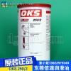 九州娱乐官网德国OKS 250/2白色防卡润滑膏