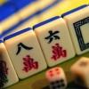 普通扑克牌分析仪要多少钱厦门市13641O☎51297