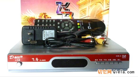 供应创维室内无锅卫星电视接收机哪个型号好用