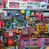 求购上海塑料碟片报废销毁站,上海按摩器报废销毁,上海玩具销毁