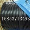 供应十芯束管 十芯矿用聚乙烯束管