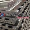 GCK GCS MNS 独立柜 直流屏通用大横梁 覆铝锌板横梁