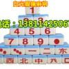 北京普通扑克扎金花发牌技术13811425067