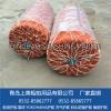 供应山东厂家供应小型船舶碰垫 防碰球 量大优惠