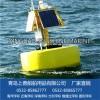 供应青岛上善专业生产海洋监测浮体实心浮体