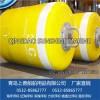 供应专业生产供应上善吹塑水上浮筒塑料漂浮桶模块组合 水上浮桥钓鱼平台