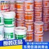 供应出光Super Coat WR水溶性防锈油