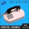 供应银行自助电话机,AMT旁自助查询电话机,银行电话机价格