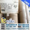 个性冷固纸——潍坊地区合格的52g斯道拉恩索冷固杂志纸