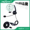 供应合镁 U201N USB耳机 话务耳麦 电话耳机
