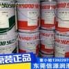 九州娱乐官网日本协同 KYODO Powerlite WR No.2润滑脂