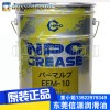 九州娱乐官网原装进口日本矿油 NPC Permalub EEM-10阻尼脂