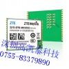 供应MC8332_CDMA1X模块_带TTS,录音_中兴电信模块